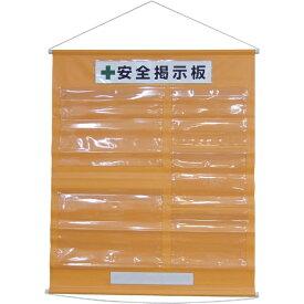 日本緑十字 JAPAN GREEN CROSS 緑十字 工事管理用幕(フリー掲示板) A3×2・A4×3 橙色 1075×870 130031《※画像はイメージです。実際の商品とは異なります》