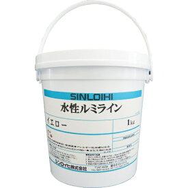 シンロイヒ SINLOIHI シンロイヒ 水性ルミライン 4kg イエロー 20005P
