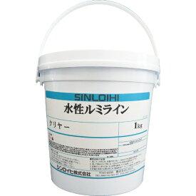 シンロイヒ SINLOIHI シンロイヒ 水性ルミラインクリヤー 1kg 2000MW