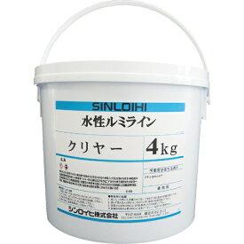 シンロイヒ SINLOIHI シンロイヒ 水性ルミラインクリヤー 4kg 2000MX
