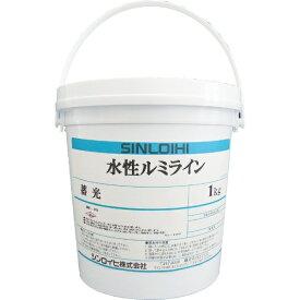 シンロイヒ SINLOIHI シンロイヒ 水性ルミライン蓄光 1kg クリーム 2000MR