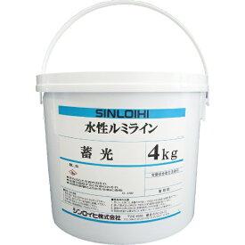 シンロイヒ SINLOIHI シンロイヒ 水性ルミライン蓄光 4kg クリーム 2000MS