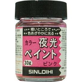 シンロイヒ SINLOIHI シンロイヒ カラー夜光ペイント 30g ピンク 214DN