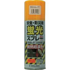 シンロイヒ SINLOIHI シンロイヒ 安全防災用蛍光スプレー 300ml オレンジ 2000X0