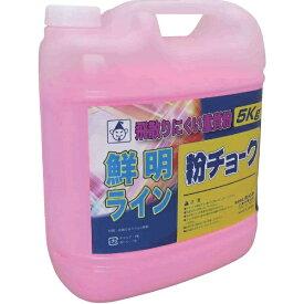 たくみ TAKUMI たくみ 粉チョーク5kg 蛍光ピンク 2241