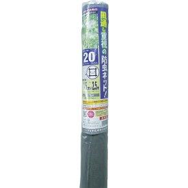 ダイオ化成 Dio Chemicals Dio グローバルネット 20メッシュ145cm×2.5m グレイ 120272