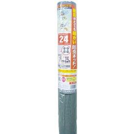 ダイオ化成 Dio Chemicals Dio クラウンネット 24メッシュ 145cm×2.5m グレイ 200769