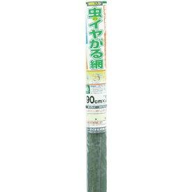 ダイオ化成 Dio Chemicals Dio 虫のイヤがる網 20メッシュ 90cm×2m グレイ 205092