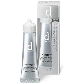 資生堂 shiseido dプログラム(ディープログラム)アレルバリア クリーム(35g)