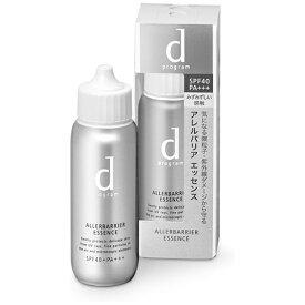 資生堂 shiseido dプログラム(ディープログラム)アレルバリア エッセンス(40mL)
