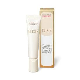 資生堂 shiseido ELIXIR(エリクシール)シュペリエル コントロールベース UV N (ナチュラル)(25g)