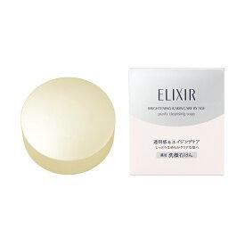 資生堂 shiseido 【ELIXIR(エリクシール)】ホワイト クレンジングソープ(100g)固形[洗顔石鹸]〔洗顔料〕【wtcool】