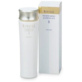 資生堂 shiseido REVITAL(リバイタル)ホワイトニングローションEX II(130mL)