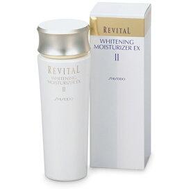資生堂 shiseido REVITAL(リバイタル)ホワイトニングモイスチャーライザーEX II(100mL)