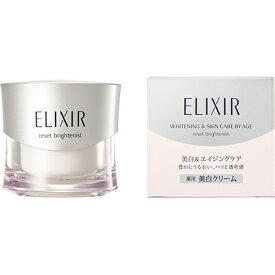 資生堂 shiseido ELIXIR(エリクシール)ホワイト リセット ブライトニスト(40g)