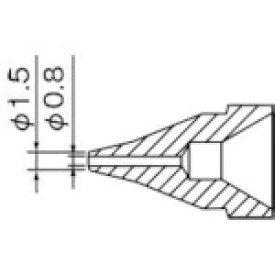 白光 HAKKO 白光 SS型 ノズル/0.8mm N61-02