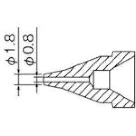 白光 HAKKO 白光 ノズル 0.8MM S型 N61-04