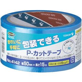 寺岡製作所 Teraoka Seisakusho TERAOKA P−カットテープ NO.4142 50mm×15M 青 4142 B-50X15