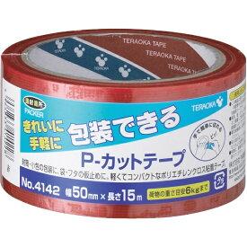 寺岡製作所 Teraoka Seisakusho TERAOKA P−カットテープ NO.4142 50mm×15M 赤 4142 R-50X15