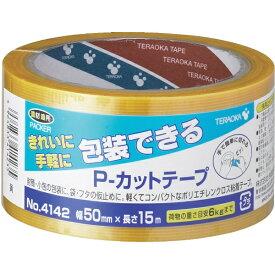 寺岡製作所 Teraoka Seisakusho TERAOKA P−カットテープ NO.4142 50mm×15M 黄 4142 Y-50X15