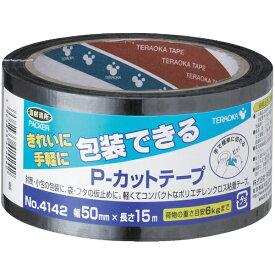 寺岡製作所 Teraoka Seisakusho TERAOKA P−カットテープ NO.4142 50mm×15M 黒 4142 BK-50X15