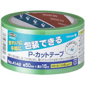 寺岡製作所 Teraoka Seisakusho TERAOKA P−カットテープ NO.4142 50mm×15M 若葉 4142 LGR-50X15