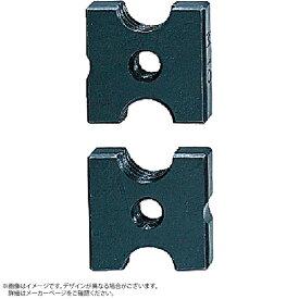 工機ホールディングス Koki 日立 軟鋼用カッタ W1/2 2個入り 310262《※画像はイメージです。実際の商品とは異なります》