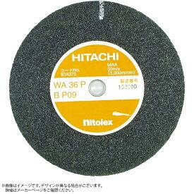 工機ホールディングス Koki 日立 レジノイド砥石 150mm WA36P 934375