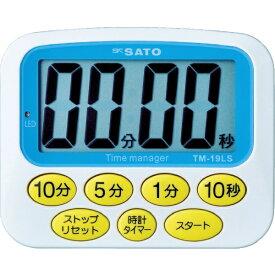 佐藤計量器製作所 skSATO 佐藤 デカタイマー TM−19LS (1709−02) TM-19LS