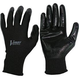 おたふく手袋 OTAFUKU GLOVE おたふく ニトリル背抜き手袋 ブラック L A-32-BK-L