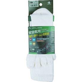 おたふく手袋 OTAFUKU GLOVE おたふく クッションパイルソックス5本指2足組 オフホワイト S-816《※画像はイメージです。実際の商品とは異なります》