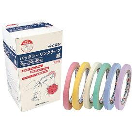 共和 KYOWA パイロン バッグシーリングテープ紙 白 HU-001-6《※画像はイメージです。実際の商品とは異なります》