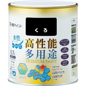 カンペハピオ Kanpe Hapio ALESCO プレミアム水性塗料 0.7L くろ 603-002-0.7
