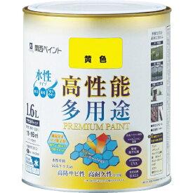 カンペハピオ Kanpe Hapio ALESCO プレミアム水性塗料 1.6L 黄色 603-005-1.6