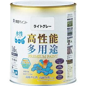 カンペハピオ Kanpe Hapio ALESCO プレミアム水性塗料 1.6L ライトグレー 603-065-1.6