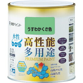 カンペハピオ Kanpe Hapio ALESCO プレミアム水性塗料 0.7L うすわかくさ色 603-018-0.7