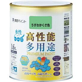 カンペハピオ Kanpe Hapio ALESCO プレミアム水性塗料 1.6L うすわかくさ色 603-018-1.6