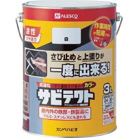 カンペハピオ Kanpe Hapio ALESCO サビテクト 3L 白 109-001-3