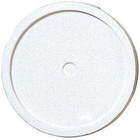 DICプラスチック ディーアイシープラスチック DIC プレインカバー白 DTN-PC-W