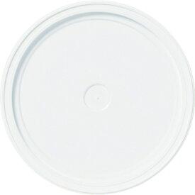 DICプラスチック ディーアイシープラスチック DIC LCカバー 白 DTN-LC-W