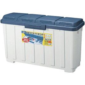 アスベル ASVEL 資源ゴミ用ダストボックス グレー 662348 [90L /4分別]