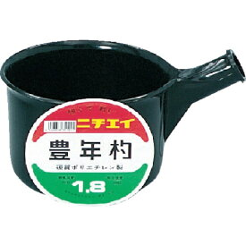 DICプラスチック ディーアイシープラスチック DIC 豊年杓#1.8 柄なし SK-1.8