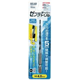イチネンミツトモ ICHINEN MITSUTOMO RELIEF ゼブラテーパードリル 4.0mm 26332
