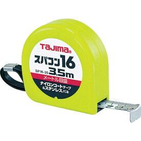 TJMデザイン タジマ スパコン16 3.5m/メートル目盛/ブリスター SP1635BL