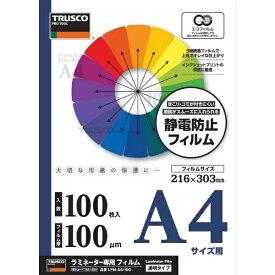 トラスコ中山 TRUSCO ラミネートフィルム A4 100枚入 100μ LFM-A4-100