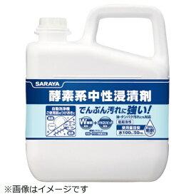 サラヤ saraya サラヤ 酵素系中性浸漬剤5KG 44931《※画像はイメージです。実際の商品とは異なります》
