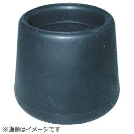 トラスコ中山 TRUSCO イス脚キャップ 19mm 黒 4個組 TRRCC19-BK《※画像はイメージです。実際の商品とは異なります》