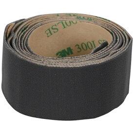 トラスコ中山 TRUSCO 耐滑グリップテープ 25mmX870mm 黒色 TGM-870-BK