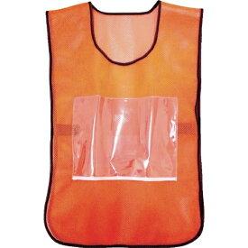 トラスコ中山 TRUSCO 差し込みポケット付き安全ベスト オレンジ TSB-OR