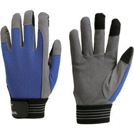 """トラスコ中山 TRUSCO グリッピング人工皮革手袋""""X−TGRIP""""フィンガータイプ LL X-TGRIP-F-LL"""